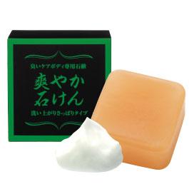 石鹸職人の技 爽快石けん ノニジュースの通販サイト|ノニジュースのことならノニ21へ ノニ21
